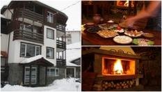 Зимна почивка в сърцето на Родопите - Чепеларе! Нощувка със закуска и вечеря, от Хотел Мартин 3*