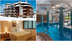 СПА почивка в Банско до края на Март! 1, 3 или 5 нощувки със закуски и вечери + СПА и вътрешен басейн, от Хотел Орбилукс 3*