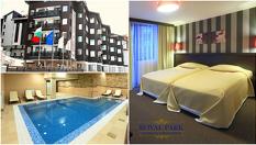Подари си зимна почивка в Банско! Нощувка на база All Inclusive + басейн и уелнес пакет, от Хотел Роял Парк 4*