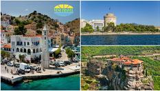 За 3-ти Март до Солун, Паралия Катерини и Метеора! 2 нощувки със закуски, автобусен транспорт и екскурзовод, от Вени Травел