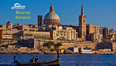 Великден в Малта