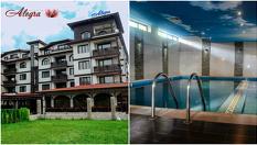 Петдневен делничен СПА пакет във Велинград до края на Май! Нощувка със закуска и вечеря /по избор/ + СПА и минерален басейн, от Хотел Алегра 3*