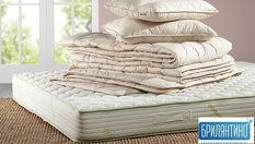 Есенно почистване! Пране до 6 седящи места + матрак и килим на цени от 29 лв., от Брилянтино