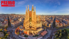 Самолетна екскурзия до Испания