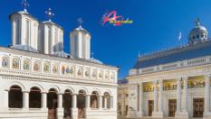 Екскурзия до Синая и Букурещ