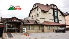 Почивка в Банско! Нощувка със закуска и вечеря + СПА пакет, от Хотел Олимп 3*