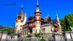 Уикенд екскурзия до Румъния