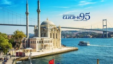 Майска екскурзия до Истанбул! 2 нощувки със закуски в хотел 3* + автобусен транспорт и посещение на Одрин, от Шанс 95 Травел