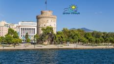 Еднодневна съботна екскурзия до Солун с включен автобусен транспорт и екскурзовод, от Еко Тур Къмпани