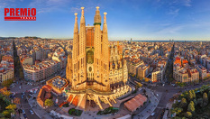 Екскурзия до Испания