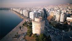 За ден до Гърция