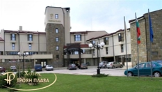 Хотел Троян Плаза 4*