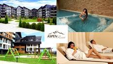 Банско, Aspen Resort 3*