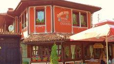 Семеен хотел-механа Чучура