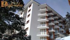 Хотел Дафовска 3*, Пампорово