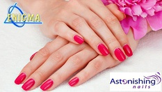 Перфектни нокти! Ноктопластика – изграждане с Гел или Акрил + течен камък на два пръста с продукти на световния лидер Astonishing nails на цени от 35лв, от Верига Дерматокозметични центрове Енигма