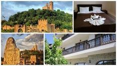 Почивка във Велико Търново - до крепостта Царевец! Нощувка със закуска на цена от 24.90лв, от Хотел Теразини