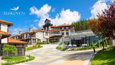 Ruskovets Resort &Thermal SPA