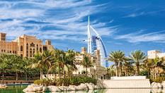 7 дни в Дубай!