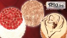 Сладко изкушение! 3 Вида Класически торти /Малинова, Фантация или Шоколина/ + безплатна доставка само за 12 лв. от сладкарници Skyline!