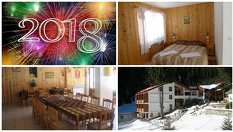 Нова година в Пампорово! 3 нощувки със закуски и Новогодишна вечеря + джакузи и фитнес, от Хотел Елица 3*