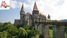 Виж Замъка на Дракула