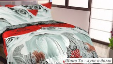 За сладки сънища! Луксозен подарък - 3D спален комплект за единично легло само за 22.99лв, вместо за 39лв от Шико - ТВ ООД