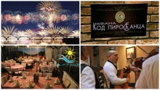 Нова година в Пирот, Сърбия! Новогодишна вечеря с жива музика и неограничена консумация на напитки в Кафана Код Пиротчанка + водач от фирмата, от Еко Тур Къмпани