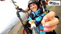 Панорамен полет с парапланер или делтапланер в тандем от Витоша или Дупница + Безплатно Full HD заснемане от 69 лв, от Extreme Bulgaria