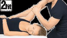 """Нови сили! Спортен или частичен масаж само за 15 лв, от Фитнес клуб """"2fit""""."""