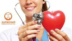 Преглед при опитен Лекар Кардиолог и Ултразвуково изследване на сърце (Ехокардиография) + Бонус само за 31 лв. от Медицински Център Хармония