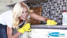 Есенно почистване на Вашия дом до 80 кв.м. - за 42 лв, вместо за 190 лв. от Клийн Старс