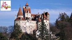 Замъка на Дракула