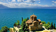 """99лв на човек, за 4-дневна екскурзия до Охрид и Скопие - 2 нощувки със закуски и транспорт, от Бюро за туризъм и приключения """"Пълдин"""""""