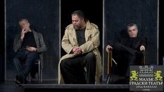 """Гледайте пиесата """"АРТ""""в Малък градски театър """"Зад канала""""на 12 Ноември от 19:00 часа"""