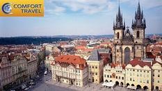 Септември в Прага!