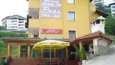 Почивка в Смолян до края на Юли! 1, 2 или 3 нощувки със закуски и вечери, от Хотел Роял 2*