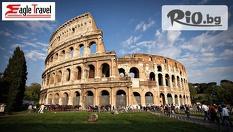 Шопинг в Рим