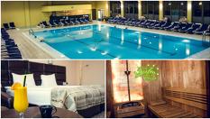 Делнична почивка във Велинград до края на Март! 3 или 5 нощувки, закуски и вечери + СПА, безплатен лекарски преглед и балнео процедури, от Хотел Здравец Wellness &Spa 4*