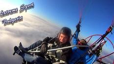 Усети свободата! Панорамен полет с парапланер или делтапланер в тандем над Витоша или Искърско дефиле + Безплатно Full HD заснемане от 69лв, от Extreme 388