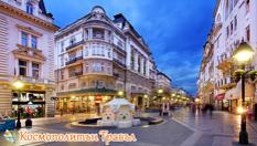 Нова година в Белград