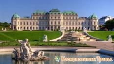 Екскурзия до Виена