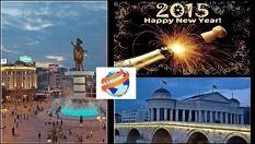 Нова година в Скопие