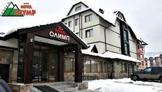 Олимп 3*, Банско