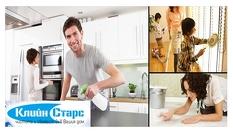 Цялостно почистване на вашия дом - 90 кв. метра само за 40лв, вместо 200лв, от Клийн Старс
