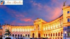 Предколедна екскурзия до Виена и Будапеща! Две нощувки със закуски в Хотел Будапеща 4* и транспорт само за 129лв, от Ана Травел