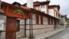 Хотел Зорница 3*, Банско