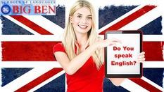 Тримесечен курс по Английски език - ниво В1 и С1 или Испански език - ниво А1 /100 учебни часа/ - за 165лв, от Училище за чужди езици БИГ БЕН