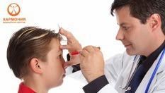 Профилактичен преглед при Очен лекар (Офталмолог) само за 14.99лв, от Медицински център Хармония