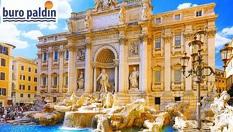 Рим,Флоренция,Венеция